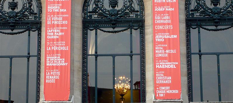 Opera de LilleOK
