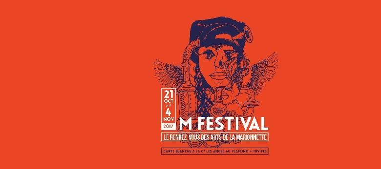 M Festival 2017